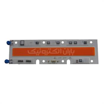 LED 70W 400-840NM F45160مستطیلی