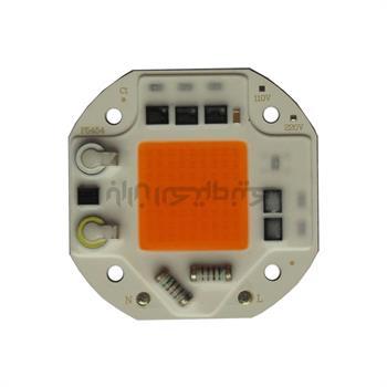 LED 50W 400-840NM F5454 220V