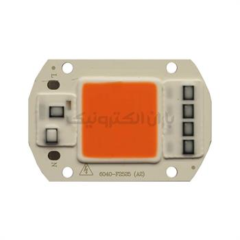 LED 50W 400-840NM 220V