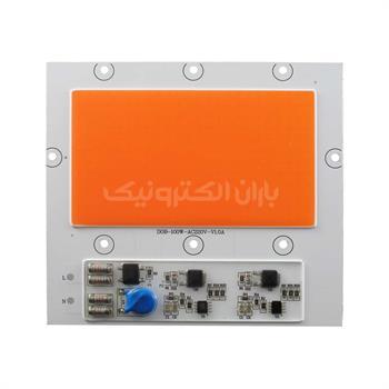 LED 100W 400-840NM 220V