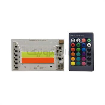 LED 50W 6838 RGB 220V
