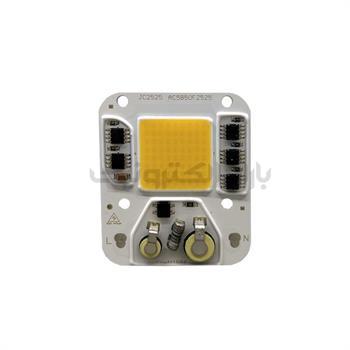 LED 50W WW 5850 220V